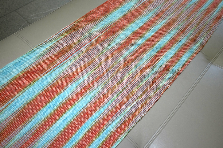 Palindrom Weaving ©Shireen Nadir 2014